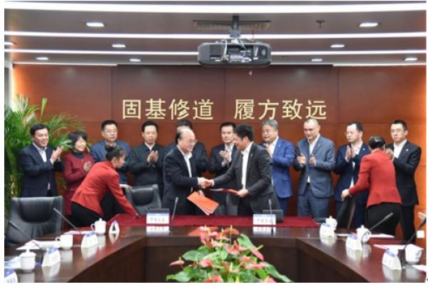 中国华信与中国交通建设集团签署战略合作协议 叶简明主席出席签约仪式