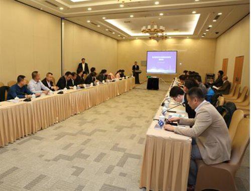 乌兰察布市互联网+互联网研讨会在京举行