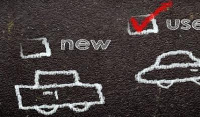 """汽车金融迎来""""转型""""以租代购成为新焦点"""