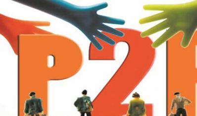P2P的十年,怎样改变了我们的生活?
