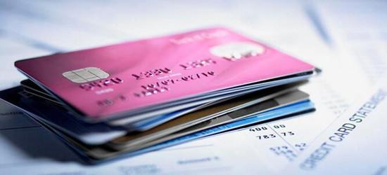 信用卡养卡,这5点是基本的 !