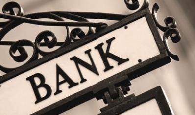 共享生态下银行消费金融创新策略