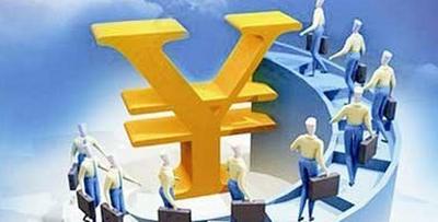 融资租赁业发展四大趋势展望