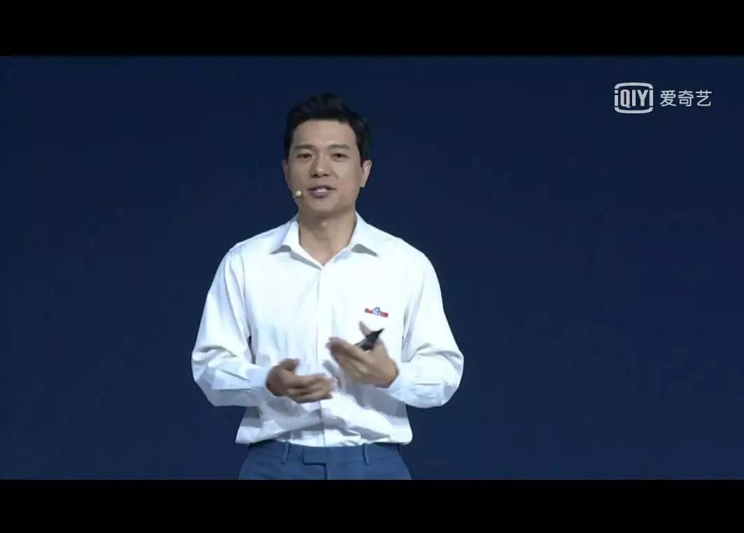 李彦宏、陆奇大会爆百度新赌注,这2个平台就能拯救百度?