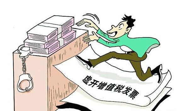 企业如何防范取得虚开的增值税专用发票?这几点要注意~~
