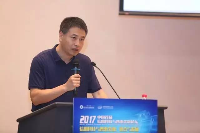 招联金融章杨清:信用基础设施成消费金融重要一环