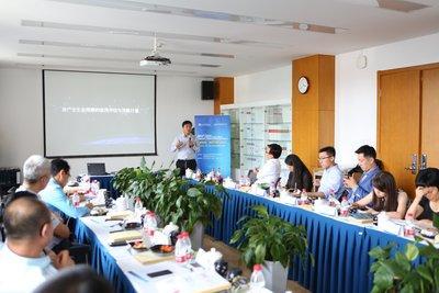 中诚信征信总经理闫文涛出席2017中国首届信用科技与普惠金融论坛