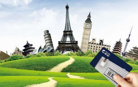 如何花未来的钱出去玩?揭秘旅游分期的前世今生