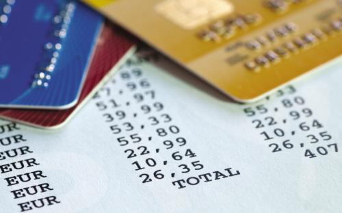 通知:多家银行系统维护,刷卡扫码将受到影响!
