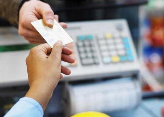"""消费金融竞争加剧 光大信用卡如何""""见招拆招"""""""