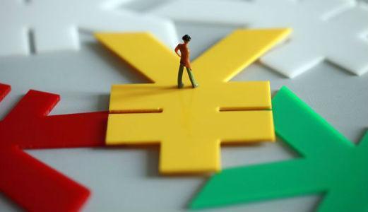 """先存款后旅游 """"海涛""""退款难 消费者不满分期退款方案"""