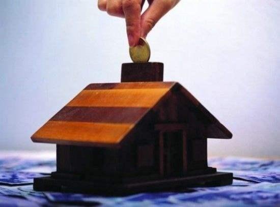 申请房贷越来越难,以下6个错误千万不能犯