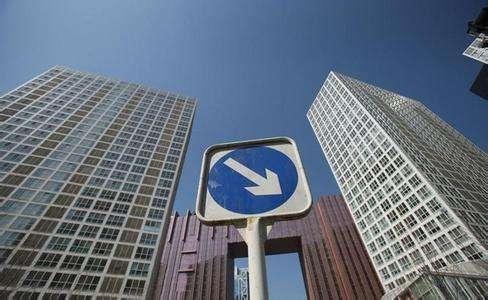 一线城市上半年房贷大幅回落 信贷回流实体企业