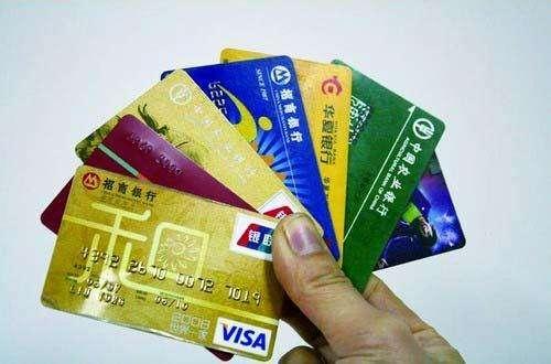 信用卡临时额度可以分期?快看看吧!