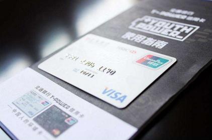 信用卡分期到底划不划算?算给你看!