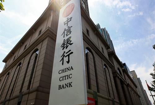 中信银行发54.5亿信用卡分期ABS产品,去年信用卡交易超万亿,不良余额率1.48%