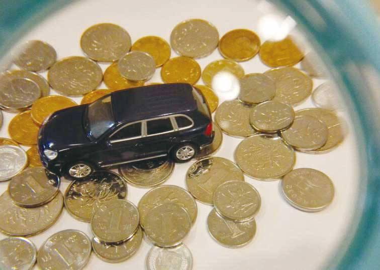 汽车金融公司积极开展数字化战略