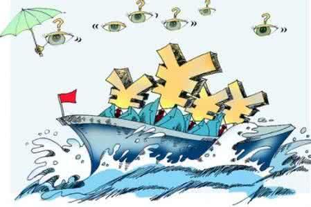 梁锦松:跨国并购中香港的角色