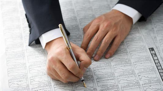 内保外贷中的资产转移隐忧