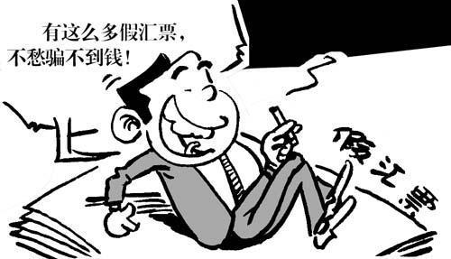 6小时冻结7800万骗款 国家首例电信诈骗银行承兑!