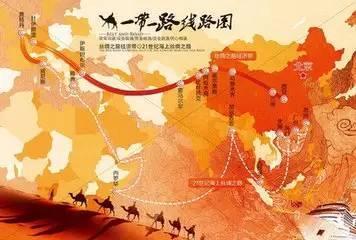 """林民旺:""""一带一路""""建设在南亚定位、 进展及前景"""