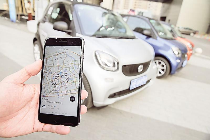 国外汽车金融公司在移动出行领域的布局