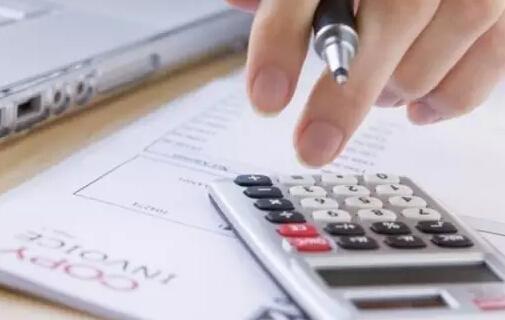 8个案例让你了解常见工资薪金个人所得税的计算