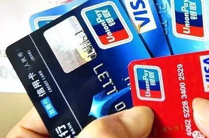 你这样用信用卡,提不了额还会越来越穷!