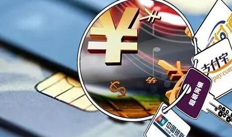 支付终极战争:24张牌照被注销,牌照价格飙至20亿?