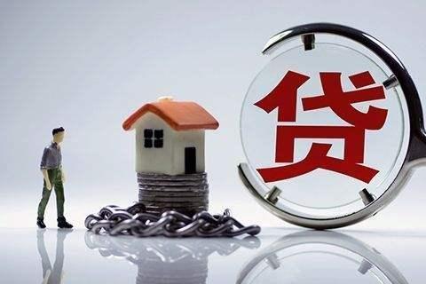 网传广州开始严查消费贷,目前北上广深苏已下发文件