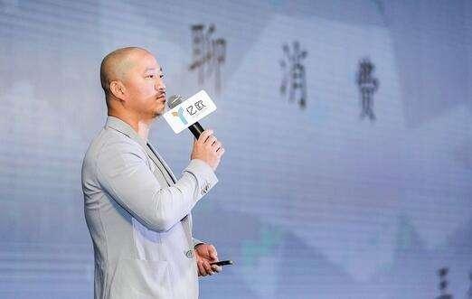 """红杉资本王岑:我们正迎来消费领域""""线下年"""""""