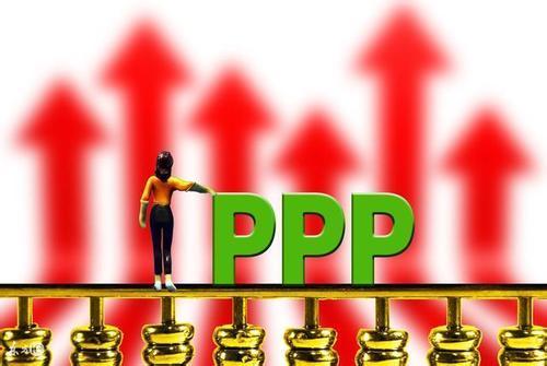 PPP项目资格预审期的风险及防范