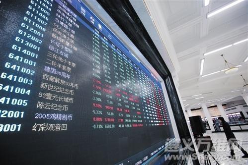 """中国的地方交易场所""""黑吃灰""""现象浅析"""
