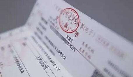再说一遍!餐饮发票入账不能任性,入哪些科目你需要知道!