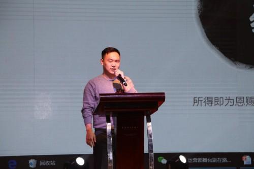 张宇:大数据征信是互金行业未来发展的关键