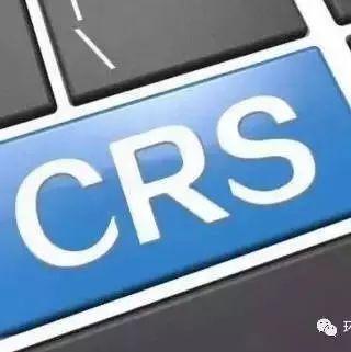 重要提醒!首批CRS信息交换名单无香港,但请警惕你的离岸账户安全!