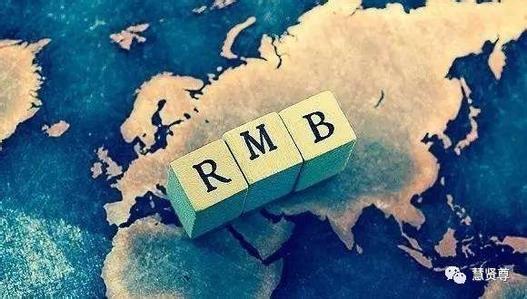 """孟刚:货币国际化经验对""""一带一路""""推进人民币国际化的启示"""
