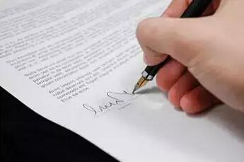 会计人如何审核合同中的订金、定金、押金