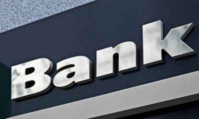 银行业要变天!工、农、中、建等9家银行牵手互联网巨头悄然布局这些领域