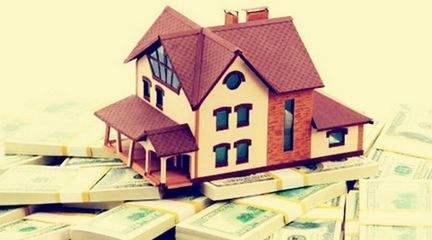 房贷利率上涨放缓,2018年该怎么买房?