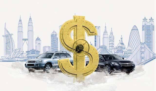 汽车金融提速 各路资本抢滩万亿市场
