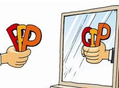 BT、BOT、PPP的增值税处理
