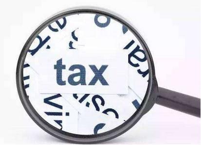所得税申报状态的举例说明
