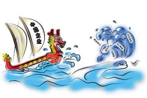 龙永图:推动中国的企业走出去,参与全球的经济合作