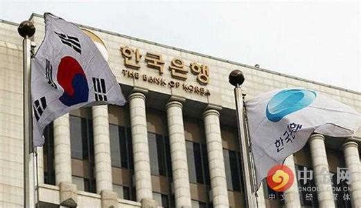 韩国打响亚洲加息第一枪,这只是央行们的开始?