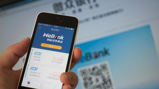 微众银行回应微粒贷二次贷类产品:不支持不鼓励