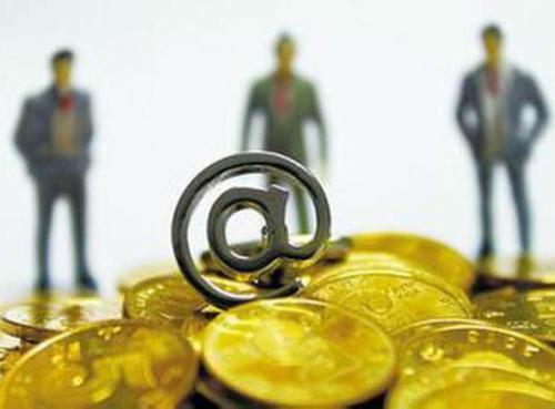 消费金融跨界合作兴起 银企强化合作概念