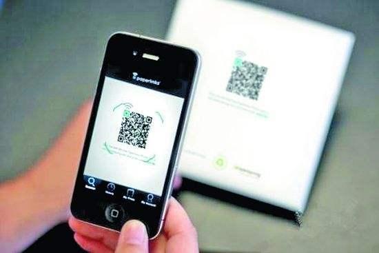 网络支付全面普及 支付风险成手机用户最大安全隐患