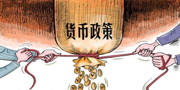 谁绑架了货币政策?