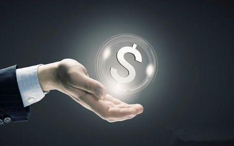 """网贷平台开启""""去刚兑""""时代 已有五家平台迈出第一步"""